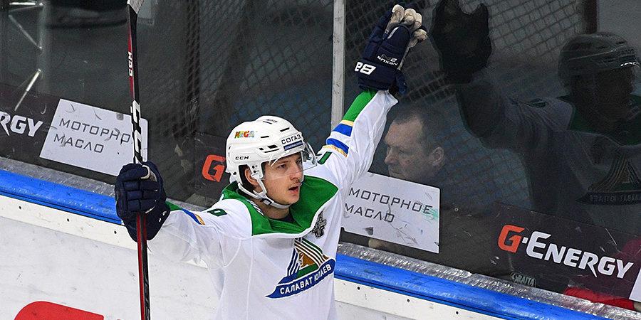 Нападающий СКА рассказал, почему не уехал в НХЛ