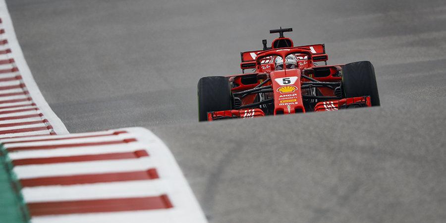Квалификация Гран-при Японии из-за тайфуна перенесена на воскресенье