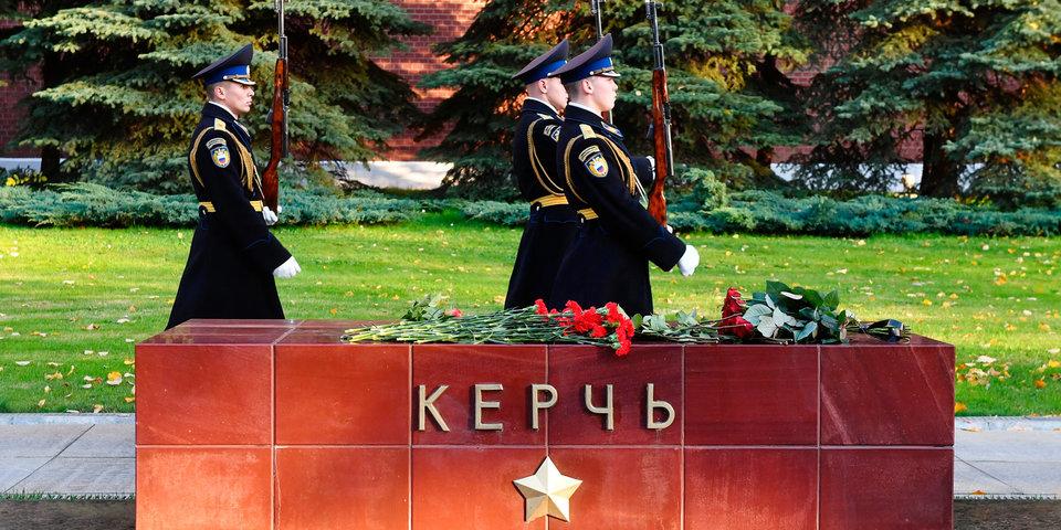 ОКР выразил соболезнования в связи с трагедией в Керчи