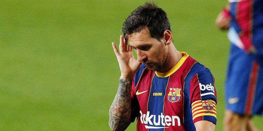Бартомеу заявил о будущем вступлении «Барселоны» в европейскую Суперлигу