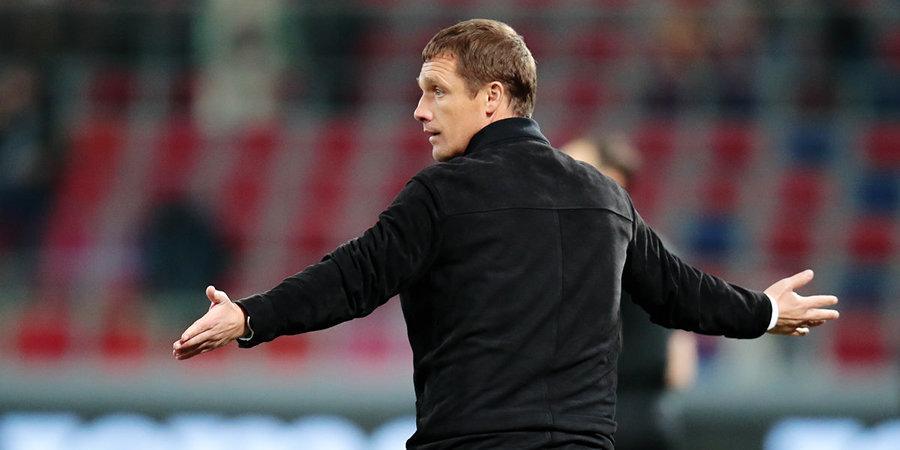 Виктор Ганчаренко: «Нельзя назвать неудачей нашу игру в первой части сезона»