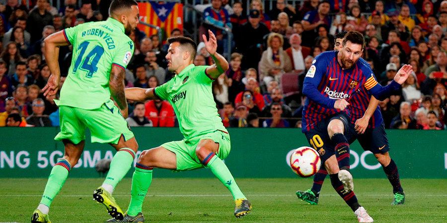 «Барселона» снова лучшая в Испании. Чемпионский гол Месси и реакция соцсетей уже здесь