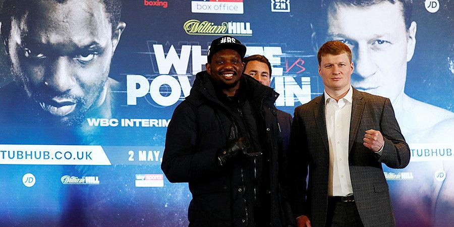 Александр Поветкин — о поединке с Уайтом: «Отдам все силы, чтобы показать красивый бой»