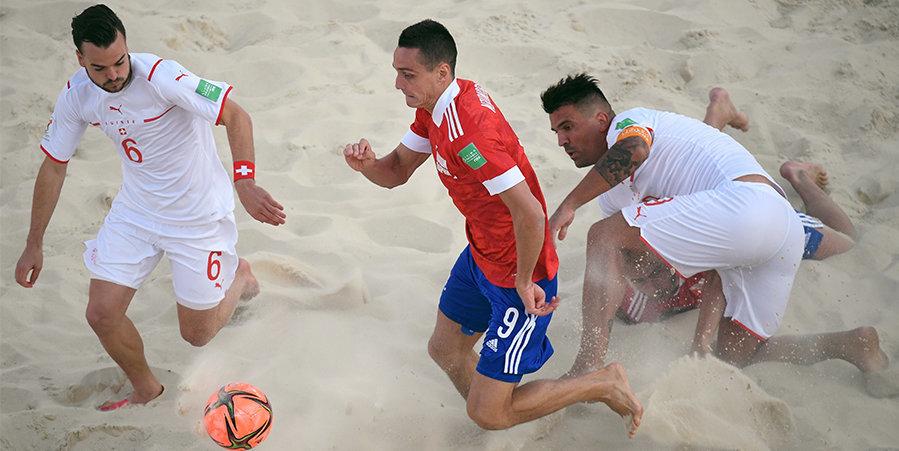 Россия обыграла Швейцарию по пенальти и вышла в финал чемпионата мира
