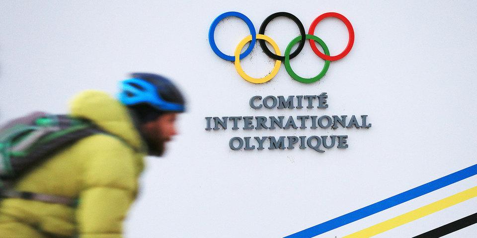 МОК: «Невключение в список на Игры не обязательно означает, что спортсмен был уличен в употреблении допинга»