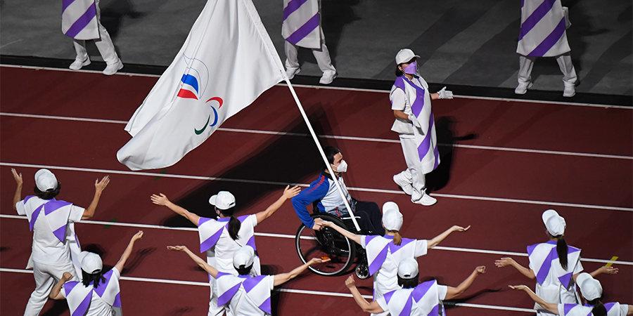 Жданов пронес флаг ПКР на церемонии закрытия Игр в Токио