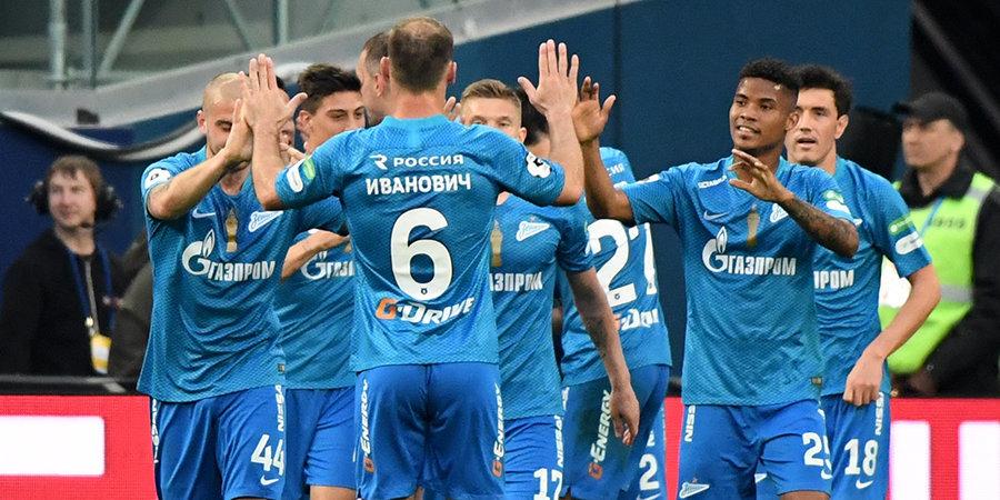 «Зенит» победил ЦСКА в ранге чемпиона России