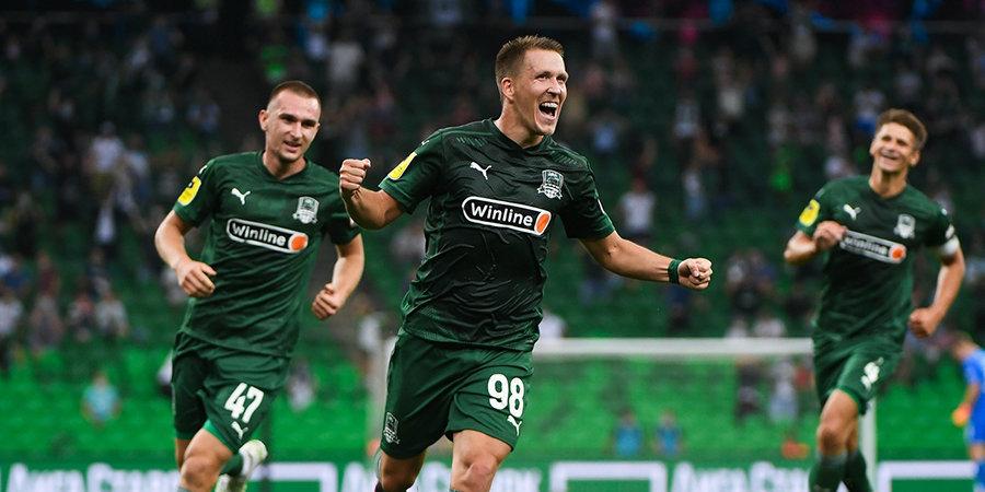 «Краснодар» сыграет с загребским «Динамо» в 1/16 финала Лиги Европы