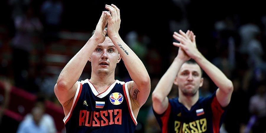 Сборная России встретилась с болельщиками на Кубке мира в Китае