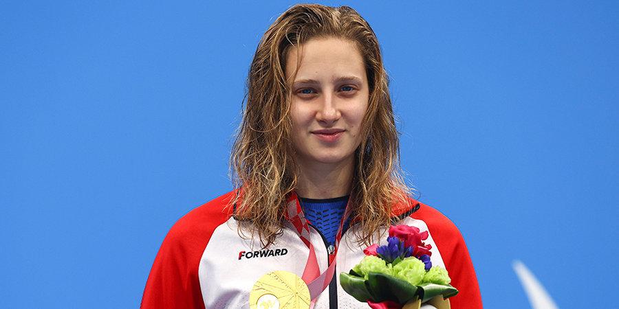 Девять медалей (три - золотые)! Итоги третьего соревновательного дня Паралимпиады-2020 для сборной России