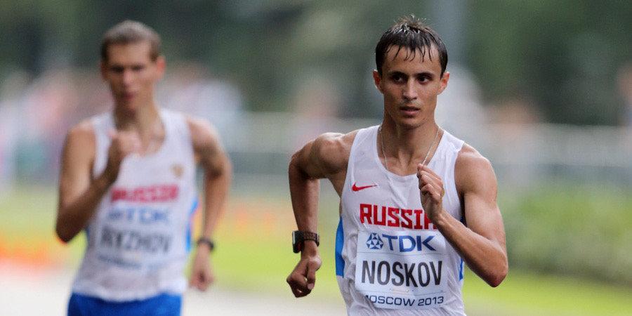 ВФЛА предлагает наказать ходока Носкова за нецензурный ответ на запрос World Athletics