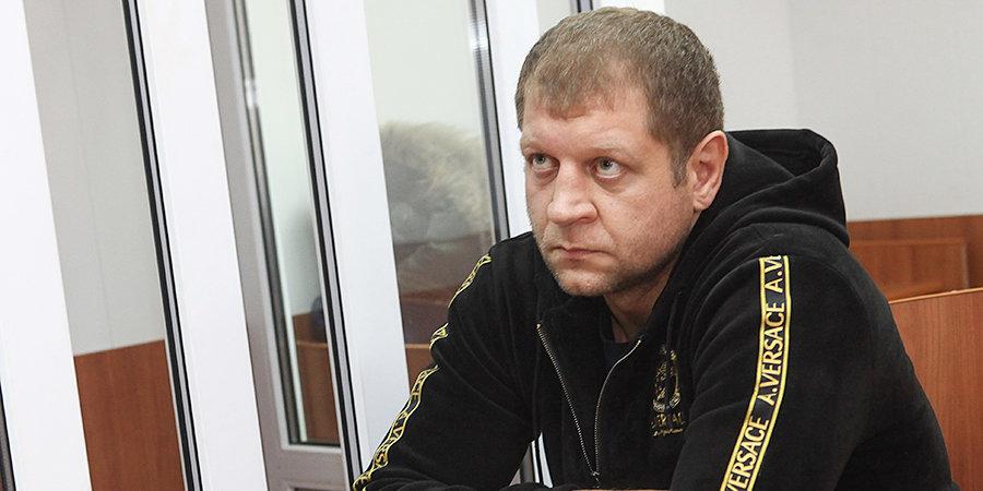«На зоне я был блатным». Александр Емельяненко — о тюремных сроках