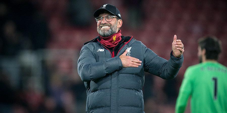 «Ливерпуль» не смог обыграть клуб 3-го дивизиона в матче Кубка Англии