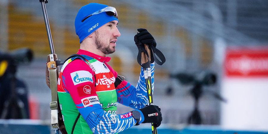 Золотая медаль Логинова в спринте на ЧМ не стала сюрпризом для Тихонова