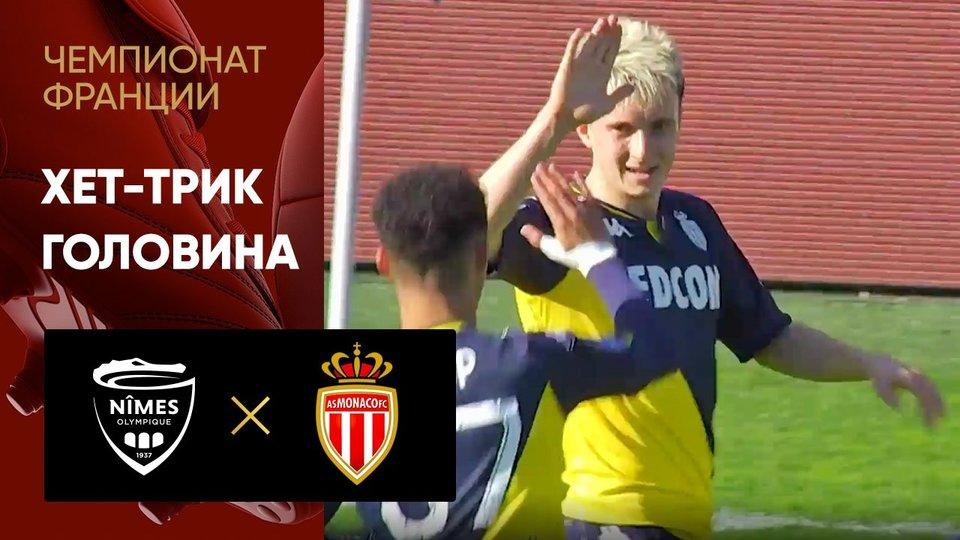 Нико Ковач: «Головин — фантастический игрок. Без сомнений, он лучший игрок матча»