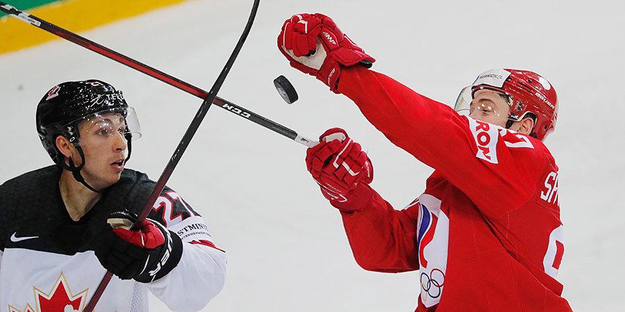 Алексей Бадюков — о поражении России от Канады: «Позор? Так ни в коем случае нельзя говорить, хотя будет много желающих»