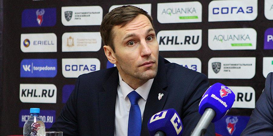 Дэвид Немировски: «Если нет высоких задач, нет смысла начинать сезон»