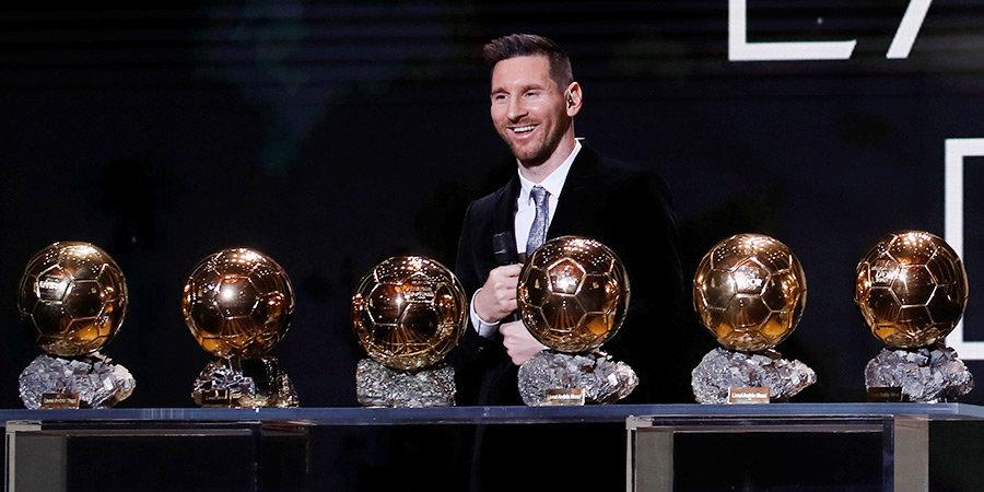 Месси показал шестой «Золотой мяч» на «Камп Ноу»