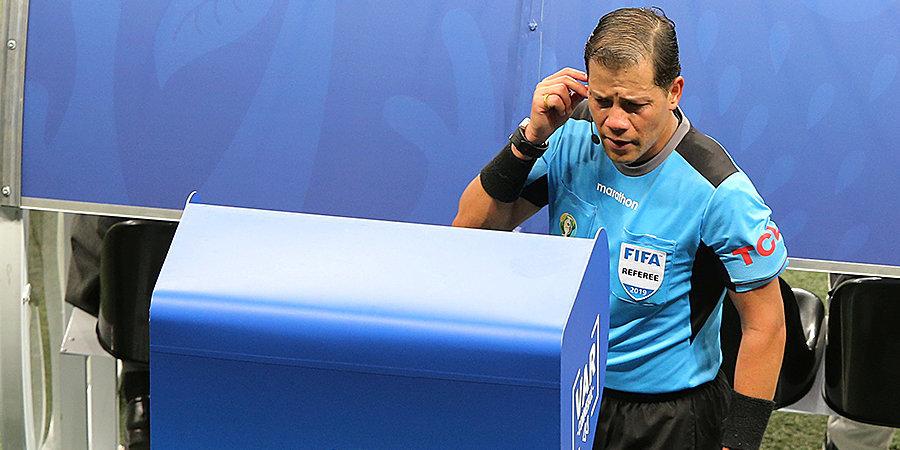 Можно ли влиять на решения VAR по ходу матча? Объясняем на примерах