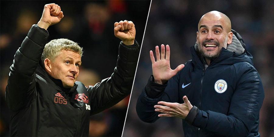 «Юнайтед» и «Сити» поделили очки в манчестерском дерби