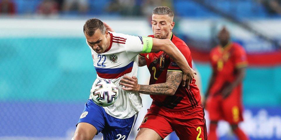 Болельщики освистали бельгийцев, вставших на одно колено перед матчем с Россией