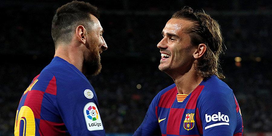 «Уверен, что твой путь снова пересечётся с «Барселоной». Гризманн — об уходе Месси из клуба