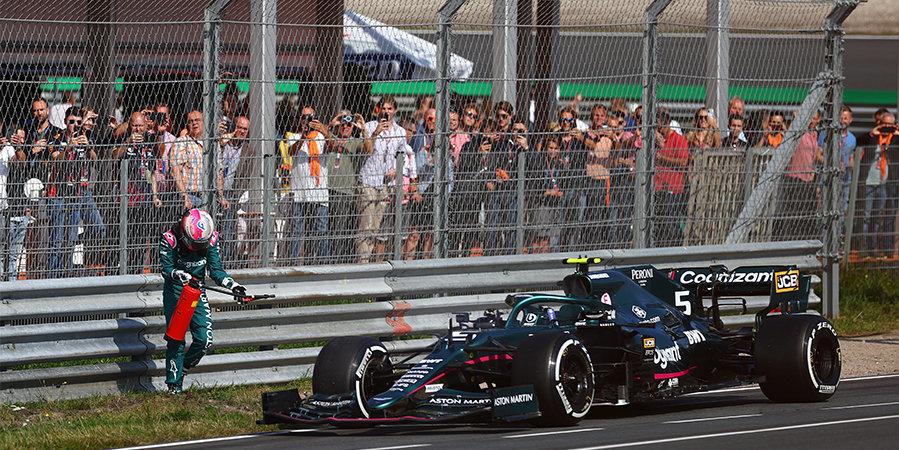 Свободные заезды на Гран-при Нидерландов приостановлены из-за задымления мотора в болиде Феттеля