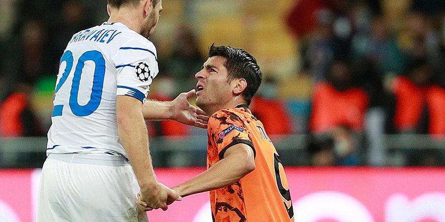 Мората стал автором первого гола в Лиге чемпионов сезона-2020/21 (видео)