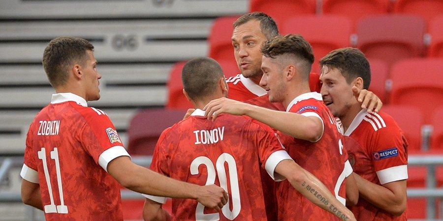 Сборная России удержала победный счет в матче с Венгрией в Лиге наций