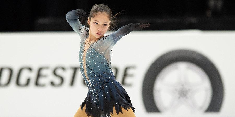 ISU Grand Prix of Figure Skating Final (Senior & Junior). Dec 05 - Dec 08, 2019.  Torino /ITA  - Страница 3 683f37063e750c8ebeae0723d0f99f0f5de76cc9b63ae632395714
