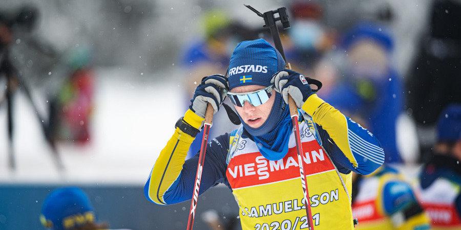 Себастьян Самуэльссон: «На месте российских спортсменов я был бы зол, что в стране есть система допинга»