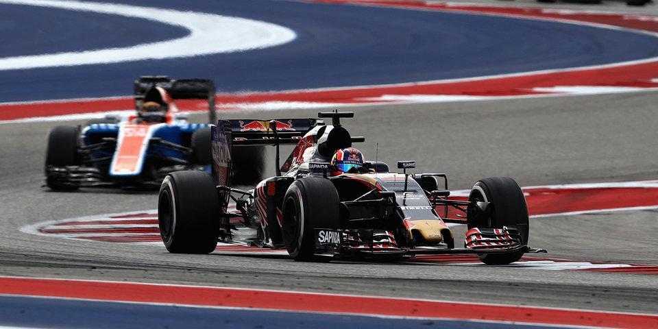Квалификация Гран-при США пройдет в другое время из-за концерта Тимберлейка