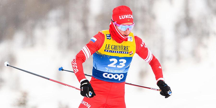 Татьяна Сорина: «Не очень довольна результатом, но побежать быстрее я не могла»