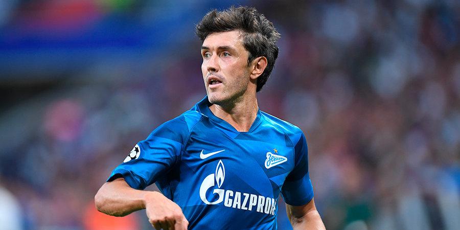 Жирков продлил контракт с «Зенитом» на год