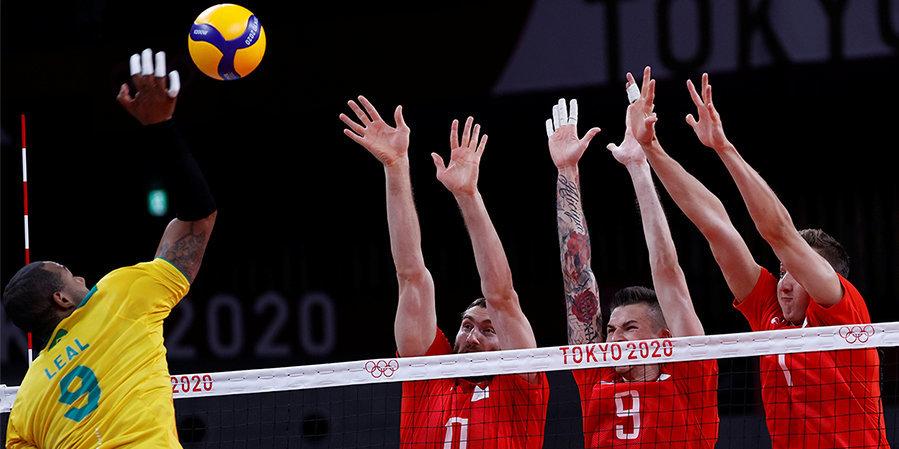 «Россия – волейбольная страна!» Наши парни не злились на бразильцев, а просто сыграли исторический матч и вышли в финал Олимпиады