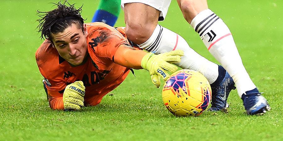 18-летний голкипер «Сассуоло» дебютировал против «Юве». Он родился, когда Буффон сыграл уже около 100 матчей