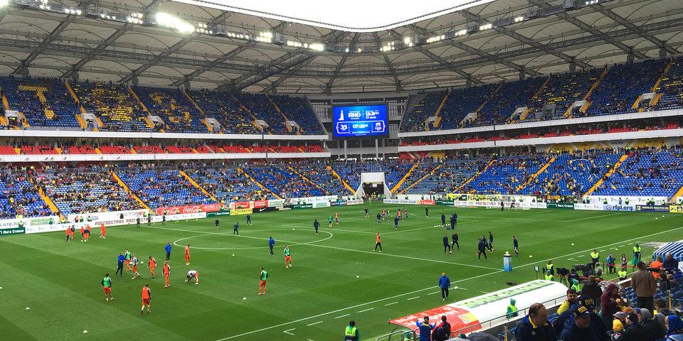 Стадион «Ростов Арена» официально открыли в присутствии более 40 тысяч болельщиков