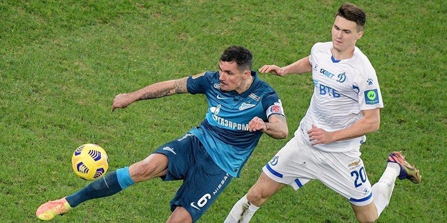 «Зенит» обыграл «Динамо» благодаря дублю Дзюбы и укрепился на первом месте в РПЛ
