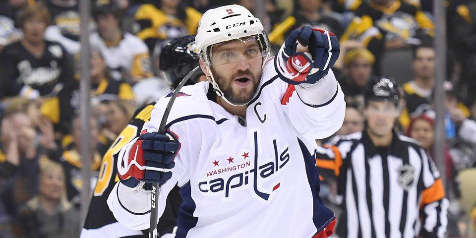Наши в НХЛ. Овечкин забил, Кузнецов отдал победную передачу, Малкин получил матч-штраф
