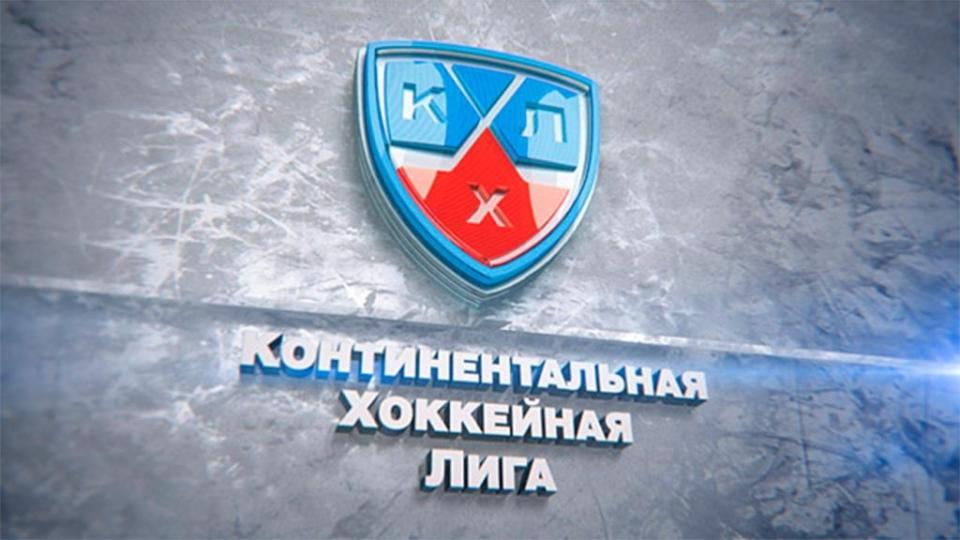 КХЛ учла 90 процентов пожеланий клубов при составлении календаря
