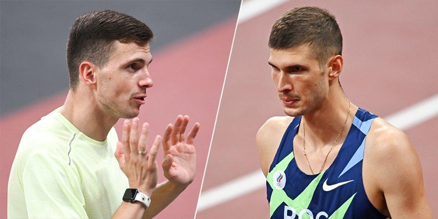 «Это как-то нечестно. Но флаг им в руки». Иванюк и Акименко раскритиковали два золота в мужской высоте на Олимпиаде
