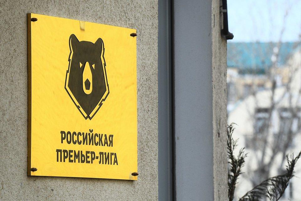 Расулов будет временно исполнять обязанности главы пресс-службы РПЛ