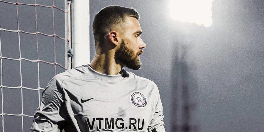 «Смонтировал видео своих действий и разослал клубам». Российский вратарь Лазарев рассказал, как уехал в Европу