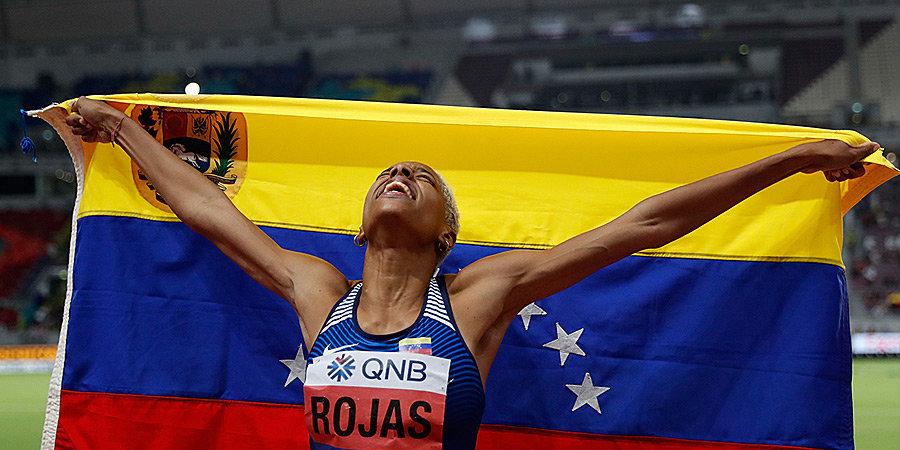 Рохас из Венесуэлы установила мировой рекорд в тройном прыжке и завоевала золото ОИ