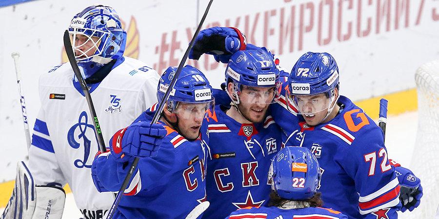СКА победил московское «Динамо» и возглавил Западную конференцию КХЛ