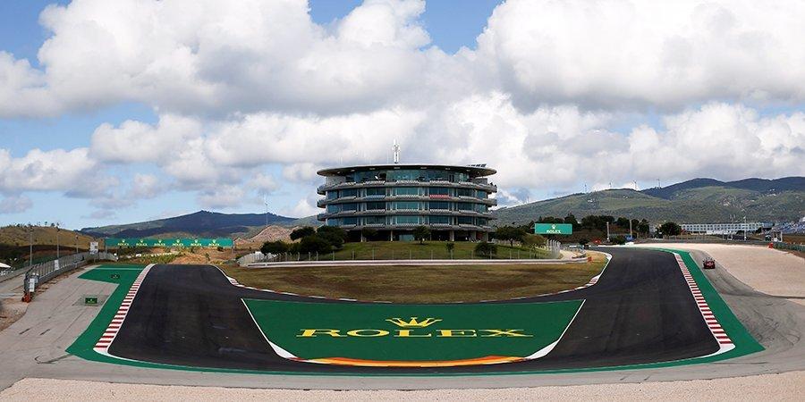 «Формула-1» подтвердила проведение этапа в Португалии в 2021 году