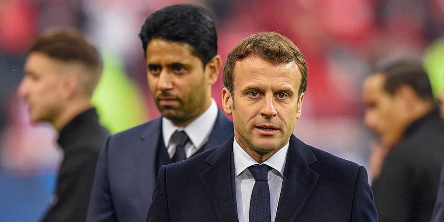 Франция остановила свой чемпионат и хочет, чтобы так поступили все страны большой пятерки