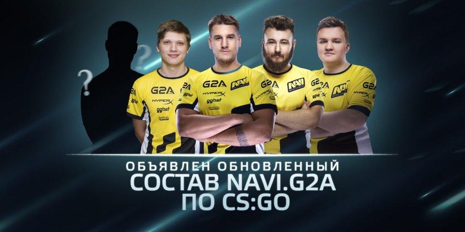 CS:GO: Natus Vincere представили пятого игрока