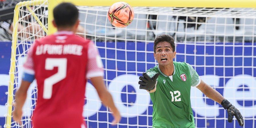Сборная ОАЭ обыграла Таити в матче открытия ЧМ-2021 по пляжному футболу в Москве