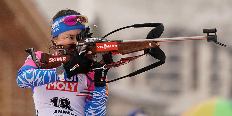 Екатерина Юрлова-Перхт: «Убрала бы сингл-микст из программы биатлона»